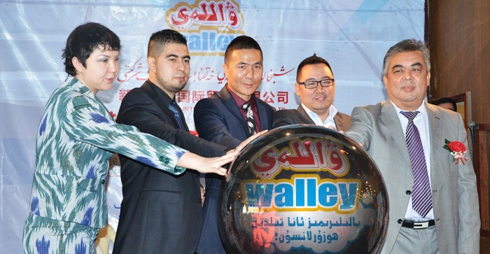 Leaders from the Uyghur toy company Walley at the launch of the 5 million yuan research and development initiative in 2015.
