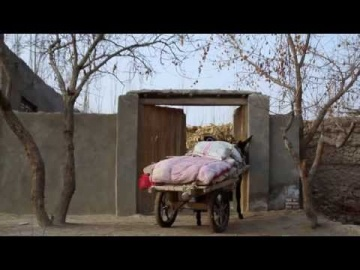 The Edge of the Bazaar: Uyghur Rural Life (Nonfiction)