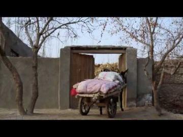 The Edge of the Bazaar: Uyghur Rural Life (Nonfiction)