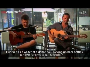 Tursun & Yasen play Uyghur Flamenco (Music)